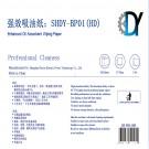 强效吸油纸SHDY-BP01(HD)